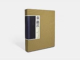 张路江   艺术画册「获奖作品」