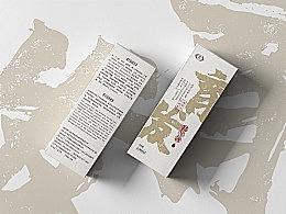 一款育发页的包装设计