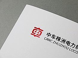 樱桃创意案例   中车株洲电力机车画册设计