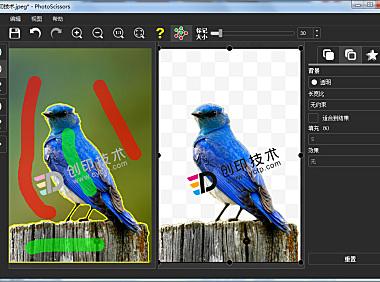 智能抠图软件-PhotoScissors v8.2 中文汉化版