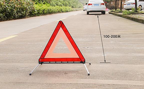 车子后备箱的反光三角警示架组装方法