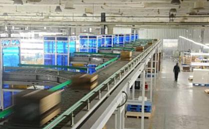 中国印刷企业智能化的展望