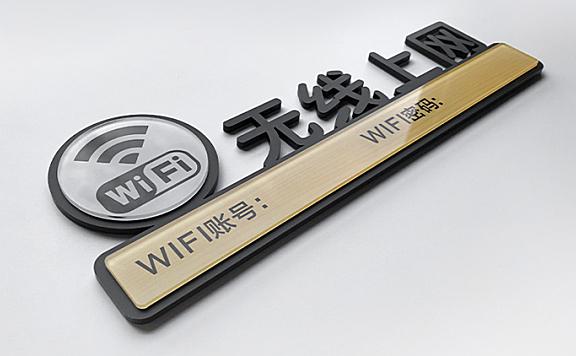 WiFi提示牌制作工艺有哪些