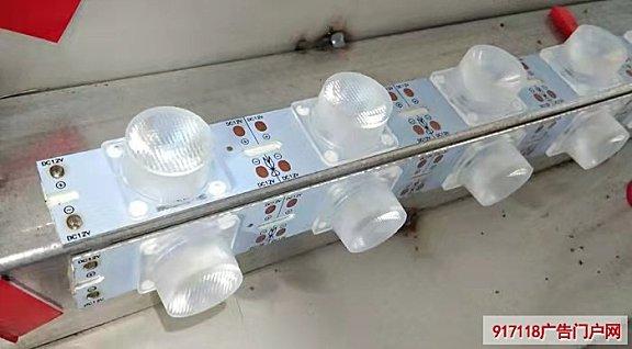 LED侧光源如何安装固定