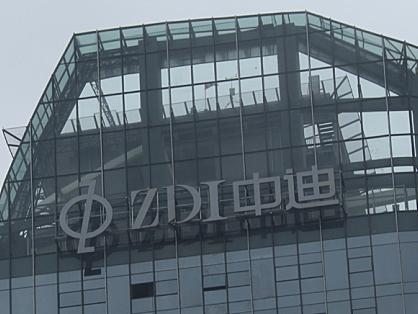 楼顶广告字或招牌被拆除的原因有哪些?