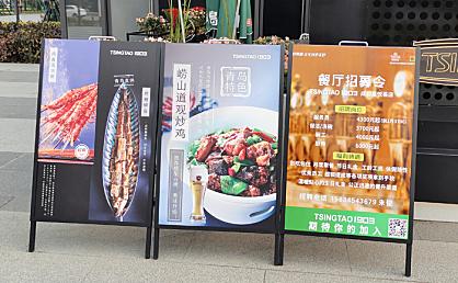 七夕宣传海报架可以选哪些