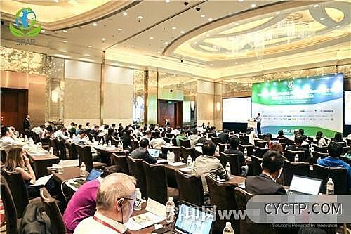 2020亚太可持续包装峰会