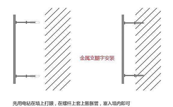 金属螺杆支腿字安装方法